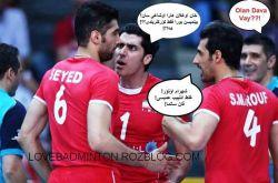 اگه تونستین ترجمه کنید (با زبان ترکی نوشته شده)