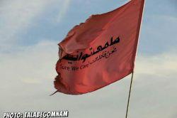 #امام_خامنه_ای_روحی_فداه : . شعار #ما_میتوانیم  را امام (ره) بزرگوار به ما تعلیم دادند. . و انقلاب، مارا جرات داد که بگوییم #می_توانیم و دشمنان در مقابل این شعار میخواهند به  ملت #ایران بقبولانند که  #نمی_توانند . . ملت #ایران شعار #ما_میتوانیم را درعمل به اثبات رسانید.عکس:فتح المبین .