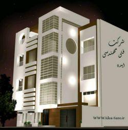 شرکت فنی مهندسی ایده telegram.me/IdeaEnG www.idea-saze.ir  09150471553