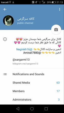 سلام دوستان     این کانال تلگراممه  خوشحال میشم عضو بشید  همین امروز ساختمش @sargarmi13 ممنون دوستای گلم
