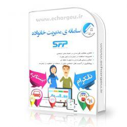 نرم افزار مدیریت و کنترل خانواده و فرزندان در اینترنت و شبکه های اجتماعی، اطلاعات بیشتر و دانلود در:  shop.echargeu.ir