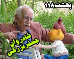 متولد 13 اردیبهشت سال 1296، تهران، بازیگر .یکی از چهرههای ماندگار سینما، تلویزیون و موسیقی است.آهنگ معروف و به یادماندنی « مرغ سحر » یكی از اثار فراموش نشدنی بزرگی میباشد.