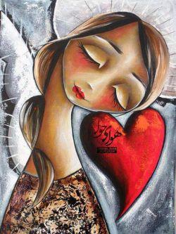 اینم یه قلب گنده سرشار از عشق تقدیم به تو آجی
