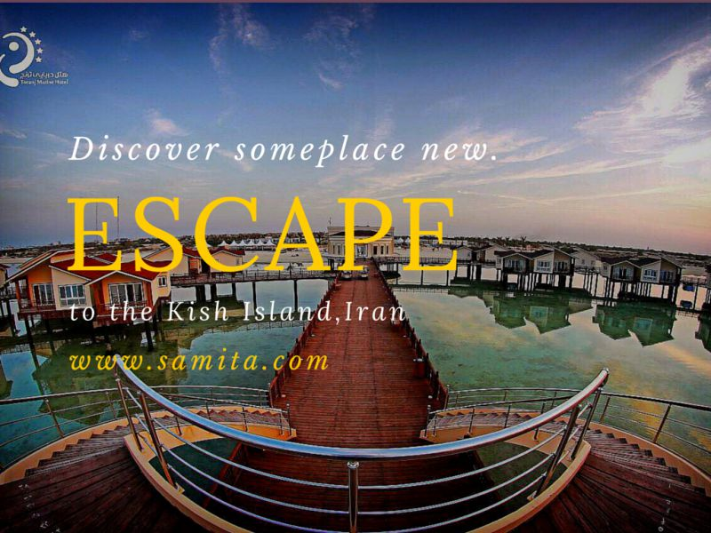 ارائه رزرو اینترنتی تمامی هتل های کیش در ایران www.samita.com