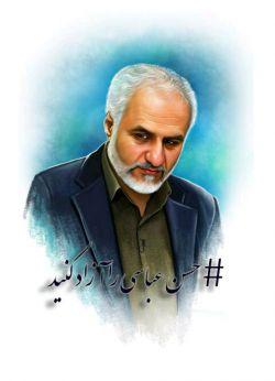 واکنش مردمی به بازداشت #عمار_انقلاب ✌✊  در اینستاگرام، فیسبوک و توییتر هشتگهای زیر ترند شدهاند.