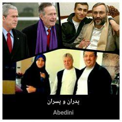 آقازاده هم آقازاده های لبنانی!  مجبور نیستی با اسم رمز صداشون کنی!