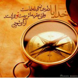 شبتون پر ازآرامش الهی