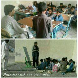 ساخت کلاس درس در استان سیستان و بلوچستان شهرستان قصرقند روستای حمیری