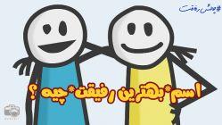 khodm:mahdie,narges,mohadese,mahsa