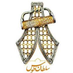 اسلام علیک یا علی ابن موسی المرتضی الرضا من وهم دعوت کن
