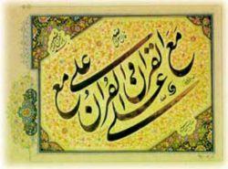 سلام لطفا عضو کانال امام علی(ع) در شبکه اجتماعی سروش بشوید sapp.ir/imamali