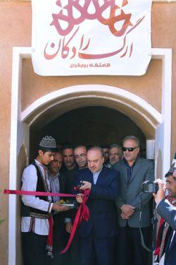 افتتاح اقامتگاه بوم گردی ارگ رادكان با حضور معاون رییس جمهور - 28 مرداد 1395