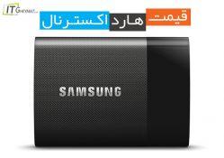 قیمت هارد اکسترنال - هارد SSD | آی تی قیمت