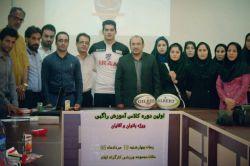 دانشگاه آزاد اسلامی واحد علوم وتحقیقات ایلام