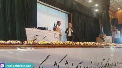 سمیتئاتر طرح تکریم ارباب رجوع برای موسسه علوم و فنون کیش لینک خبر :http://padidehtabar.com/fa/news/1433