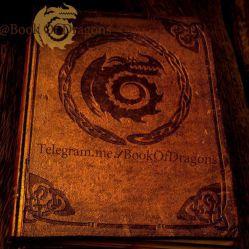 کانال کتاب اژدهادر تلگرام.همه چیز درباره اژدهاها:) لینک کانال:bookofdragons@