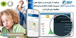تلگرام انگیزش و آموزش ایشارژیو: http://telegram.me/echargeu