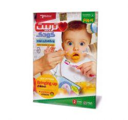 آموزش تربیت کودک و نگهداری نوزاد: Shop.echargeu.ir