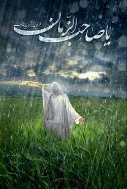 باران پاک رحمتی و خاک میکشد هر لحظه انتظار نزول تو را هنوز  ️  تو وعدهی خدایی و جاری است یاد تو در خواهش مکرر هر ربنا هنوز ...!؟