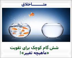 www.metakhalagh.com
