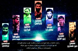 طراحی پوستر  فرماندهان شهید