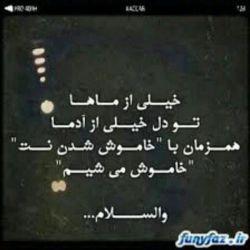 #والسلام