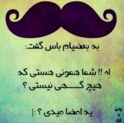 #taghdim_be_bazia