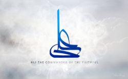هرچه باشم #ضد تو بودن محال است شوم یا علی جان ...