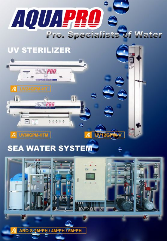 دستگاه های ضدعفونی آب آشامیدنی،صنعتی ، پساب و استخر شنابا لامپ UV ساخت AQUAPRO