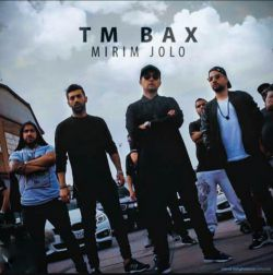 آهنگــــــ #میریمــــ #جـــــلو از #TM-BAX ❤♥❤ قشنگهــــ ✌