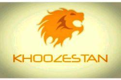 #KHOOZESTAN