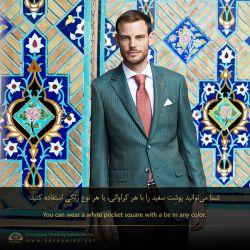 #haocupian #iran #tehran #brand #fashion #pocket #pocketsquare #new #special #luxury #lifestyle #luxurybrand #weekend #thursday #designer #color #هاکوپیان #ایران #برند #خاص #لوکس #فشن #مد #امروز #پنجشنبه #زندگی #پوشاک #آقایان #مردانه #روز #لباس #جیب #پوشت