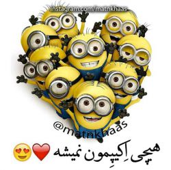 #tag your #bff #sisi #bro & #love