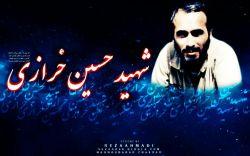طراحی والپیپر حقیر / از شهید بزرگوار حاج حسین خرازی