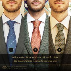 در نظرسنجی ما شرکت کنید. #hacoupian #iran #tehran #brand #fashion #fashiondesigner #new #luxury #design #model #modeling #special #modeling  #هاکوپیان #ایران #تهران #برند #روز #یکشنبه #مدل #مادلینگ #پوشاک #مردانه #شلوار #کت #نظرسنجی #خانم #نظر #کراوات