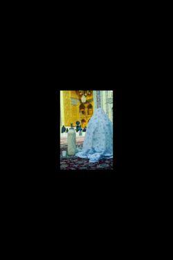 حجاب من و کرامت مولا