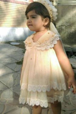 گل دخترم