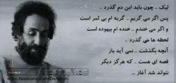 چطوره؟