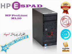 Server HP Proliant ML10 v2 E3-1220v2 822448-425 سرورهای  HP Proliant ML10 v2 با طراحی فوق العاده قوی و قدرتمند، مناسب جهت شرکت های کوچک و متوسط میباشند. در این سرورها از جدیدترین تکنولوژیهای روز دنیا در زمینهی سخت افزاری و نرم افزاری استفاده شده است، و قابلیتهای بینظیری از جمله پشتیبانی از سیستمهای مجازی سازی و همچنین مدیریت از راه دور به صورت مستقیم روی کنسول بایوس و… را دارا می باشد.