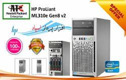 HP PROLIANT SERVER ML310E G8 V2 سرور ML310e G8 V2 یکی از پر فروش ترین سرور های جهان مناسب جهت شرکت های در حال توسعه می باشد. از کابردهای این سرور می توان به عنوان فایل سرور و حتی دیتا بیس سرور اشاره کرد. این سرور بسیار مقرون به صرفه و ارزان می باشد. این دستگاه قابلیت پشتیبانی از ۳۲ گیگابایت حافظه برای امور محاسباتی می باشد. سری جدید این سرورها قابلیت نصب ESXi را دارا می باشد. سرور اچ پیServer HP ProLiant ML310 G8-E3-1200v5