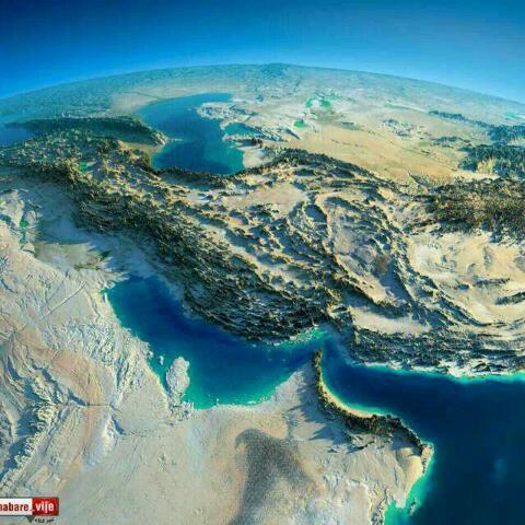 اینم ایران خودمون