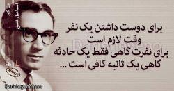 @salam1349