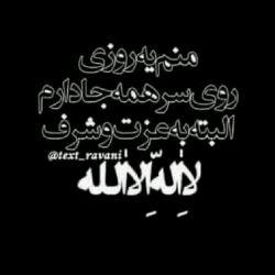 """""""لااله الاالله"""""""