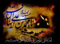 امام باقر (ع)  تو را به پنج چیز سفارش میکنم:  اگر مورد ستم واقع شدی ستم مکن،  اگر به تو خیانت کردند خیانت مکن،  اگر تکذیبت کردند خشمگین مشو،  اگر مدحت کنند شاد مشو،  و اگر نکوهشت کنند، بیتابی مکن.  بحارالانوار، دار احیاء التراث العربی، ج 75، ص (167)