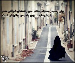 #حجاب