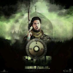 #اسلا عالی بود  . . . . #موزیک_ویدیو_سپر #حامد_زمانی #shield #ذولفقار_علے_و_رحم_بہ_مرحب_هیهات!   #خیلی_بیشتر_از_عالی ✌ ✌ ✌ ✌ ✌ ❤