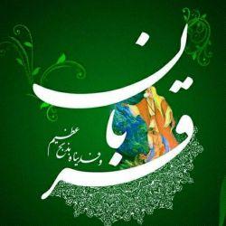 عید قربان برهمه شما عزیزان مبارک باد،در این روز به فکر تهیدستان باشیم و کاری انجام دهیم #عید_قربان #عیدقربان #خریدازخانه #kharidazkhaneh