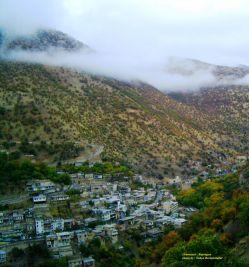 شهرستان پاوه- باینگان