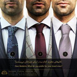 به نظر شما کدام ست برازنده مرد ایرانی است؟ #hacoupian #iran #tehran #brand #opinionpoll #special #unique #people #women  #هاکوپیان #ایران #برند #مردانه #نظرسنجی #خانمها #صنعت #نساجی #پوشاک