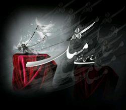 آلبوم مشک  با نوای کربلایی حسن توزی جهت دانلود به سایت کربلایی توزی به آدرس  www.toozi.ir مراجعه نمایید
